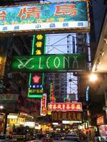 Kowloon Neon