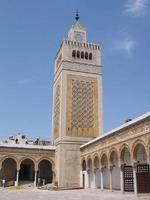 The Olive Minaret